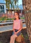 Amina, 20, Ufa
