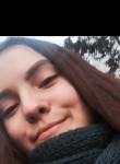 Аня, 18 лет, Новосибирск