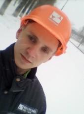 Юрий, 27, Україна, Нікополь