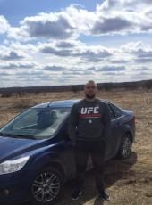 Sergey, 24, Russia, Samara