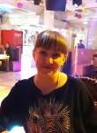 Ольга, 31 год, Владивосток