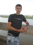 Andrey, 37, Dnipr