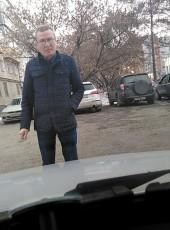 Aleksey, 49, Russia, Kurgan