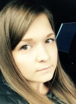 Елена, 28 лет, Нижний Новгород
