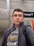 Алекс, 36 лет, Москва