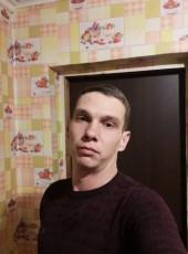 Mikhail, 27, Russia, Armavir