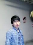 mirali, 26  , Dushanbe