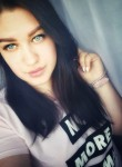 Ulyana, 21, Novomichurinsk
