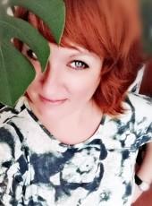 Татьяна, 42, Россия, Нижний Новгород