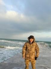 Sergey, 39, Ukraine, Kiev
