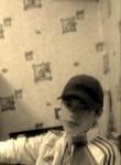 Artyemka, 23, Voronezh