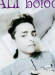 Ali, 18, Karachi