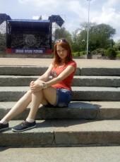 Настенька, 21, Україна, Донецьк