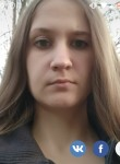 Anastasiya, 31, Dnipr
