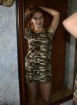 Alinka, 28  , Zheleznogorsk (Kursk)