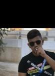 אדם, 18  , Ar Ram wa Dahiyat al Barid