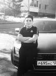 Oganes , 18, Nakhodka