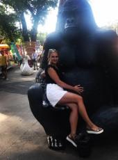 Kristina, 25, Russia, Samara