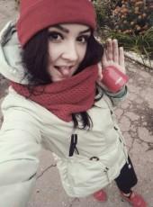 diana. 696, 19, Ukraine, Putivl