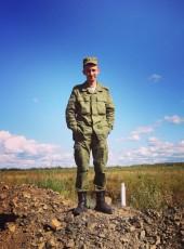 Sergey, 21, Russia, Khabarovsk