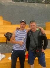 Andrey, 35, Russia, Arkhangelsk