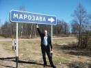 Oleg, 47 - Just Me Photography 1