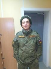 Sergey, 20, Russia, Promyshlennaya
