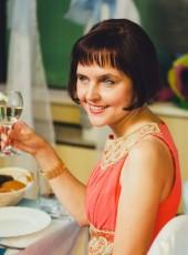 Татьяна, 38, Россия, Москва