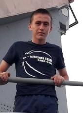Mikhail, 27, Russia, Vitim