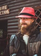 Грифон, 34, Russia, Moscow