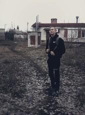 Aleksandr, 21, Ukraine, Kiev