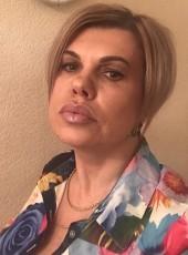 Mariya, 44, Russia, Moscow