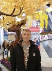 Aleksandr Zakharo, 43, Russia, Kotlas