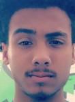 Jeremiah, 20  , Park Forest