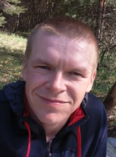 Kotik, 32, Ukraine, Poltava