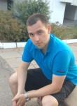 Bray, 33, Ramenskoye