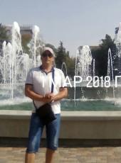 Denis, 38, Russia, Korzhevskiy