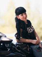Valeriya, 28, Russia, Shatura
