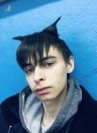 Nikita, 19, Moscow