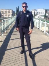 Viktor, 24, Russia, Atkarsk