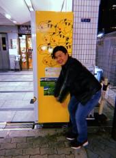 タッキー, 22, Japan, Tokyo