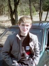 Vitaliy, 25, Slovak Republic, Galanta