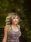 Елена, 27  , Yekaterinburg