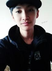 Marlen, 20, Kazakhstan, Esik