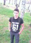 Исмаил