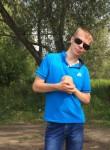 Artyem, 20  , Raduzhnyy
