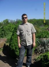 Maxim, 36, Ukraine, Nikopol