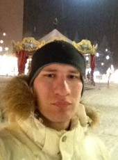 Sergey , 27, Russia, Almetevsk