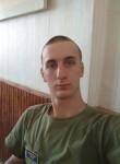 DEN, 23, Rivne