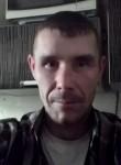 Vladimir, 40  , Spassk-Dalniy